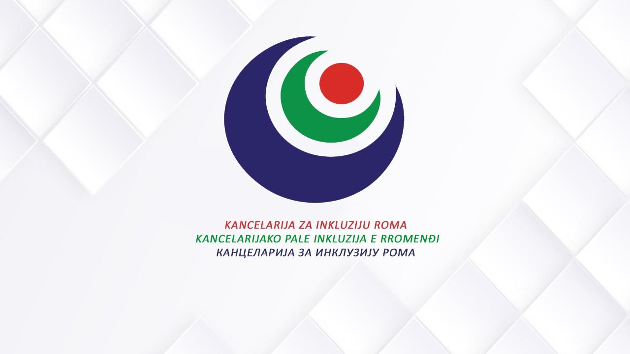 Јавни позив за доделу субвенција за самозапошљавање у АП Војводини у 2021. години