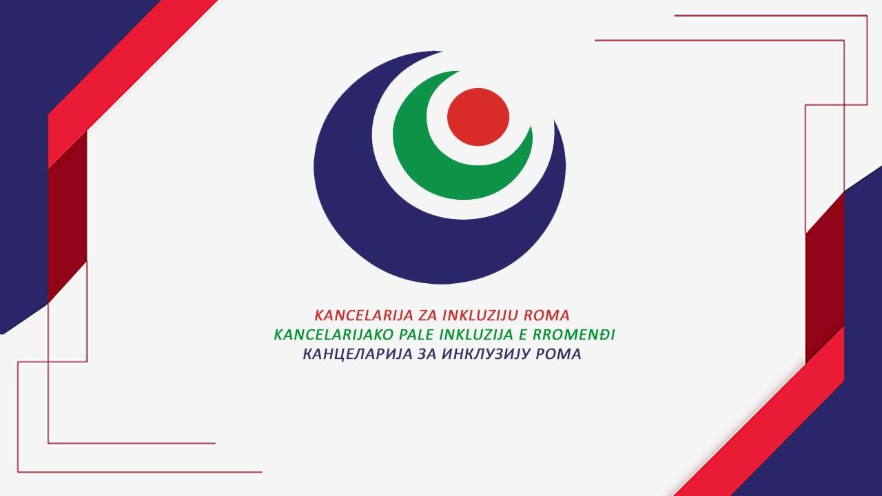 Побољшање запошљивости Рома у АП Војводини