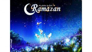 Рамазан Шериф Мубарек Олсун!